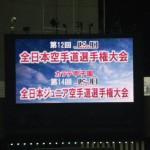 IMGP0007